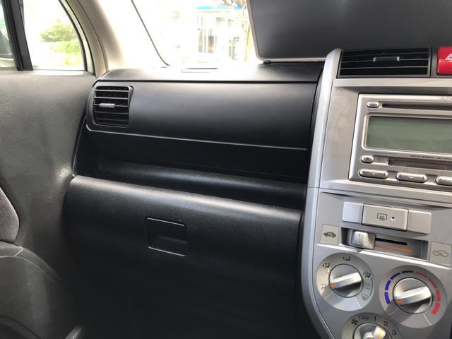 「ホンダ」「ゼスト」「コンパクトカー」「沖縄県」の中古車19