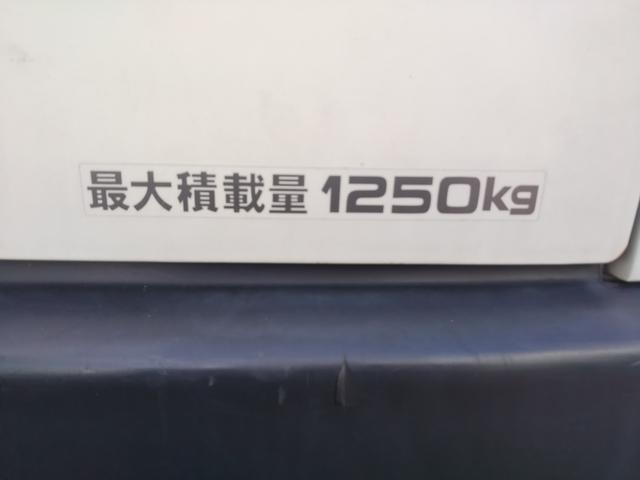 マニュアルロングDX(7枚目)
