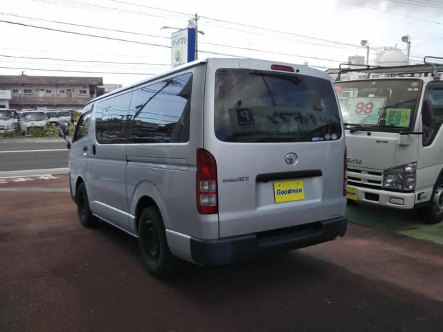 「トヨタ」「レジアスエースバン」「その他」「沖縄県」の中古車8