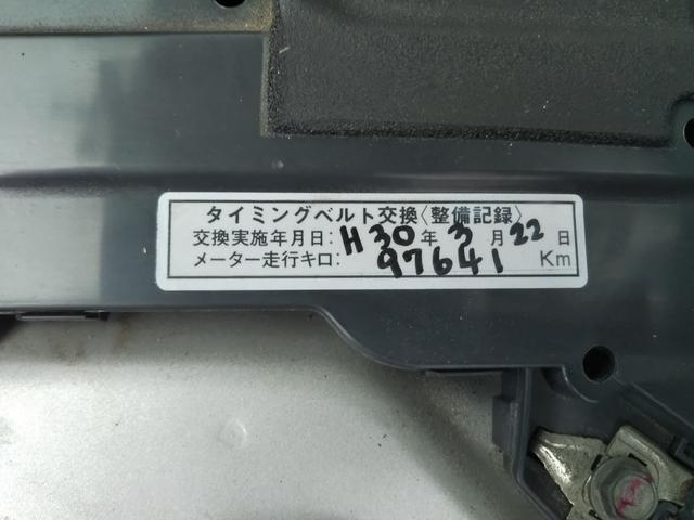 「トヨタ」「レジアスエースバン」「その他」「沖縄県」の中古車24