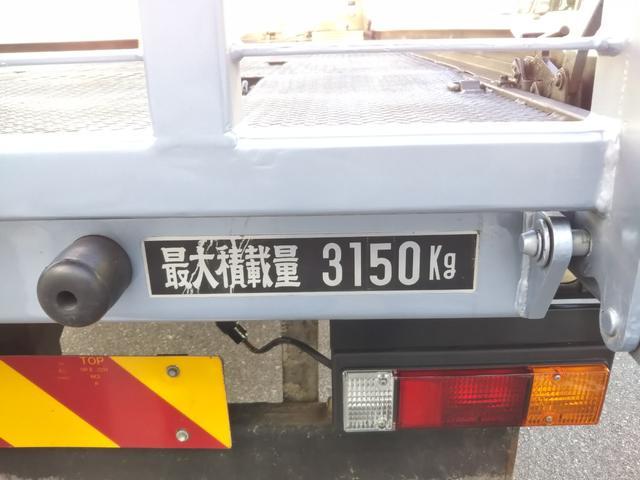 カスタム積載車(7枚目)