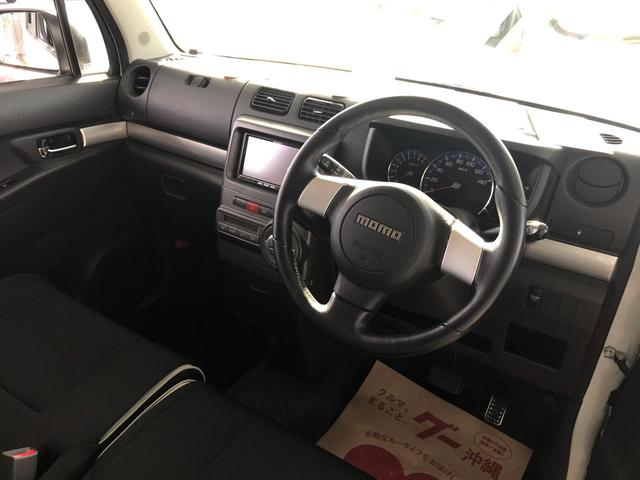 カスタム RS 2年保証付(19枚目)