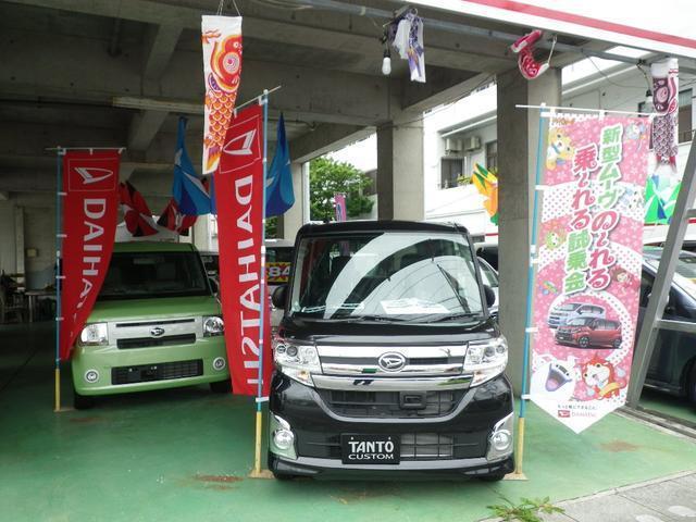 新車に関しましては、展示車両もあり実際に車両をご覧になっていただくことも可能です。