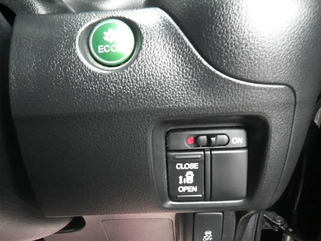 ホンダ N BOXカスタム G・Lパッケージ 左側パワースライドドア