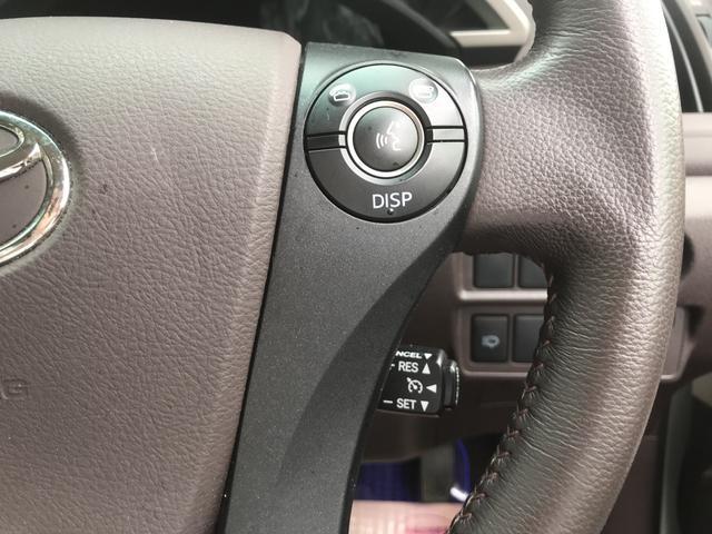 ステアリングスイッチで快適オーディオコントロール