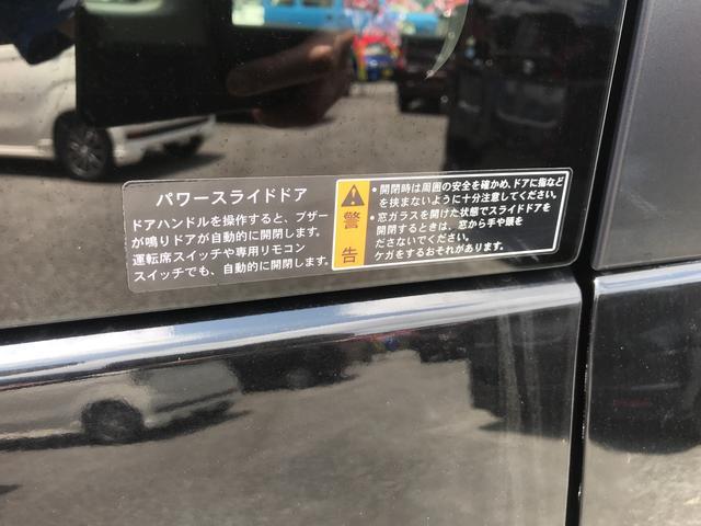 納車後に少しぶつけてしまった・・・そんな時も当社にお任せ、いつも綺麗な車に乗って欲しいから、板金・塗装費用2万円サービス!!