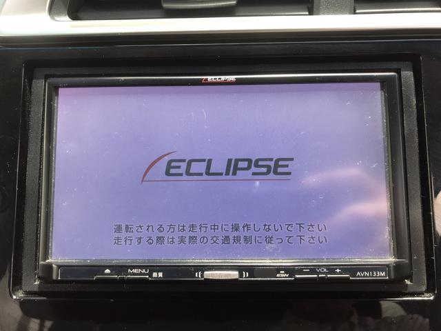 Fパッケージ ナビTV スマートキー(30枚目)