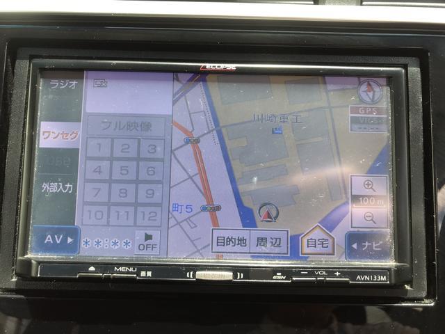 Fパッケージ ナビTV スマートキー(31枚目)