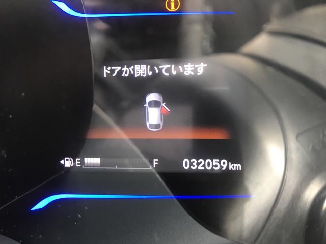 Fパッケージ ナビTV スマートキー(39枚目)