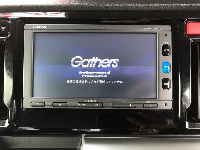 G・ターボパッケージSSクールパッケージ ナビTV付き(30枚目)