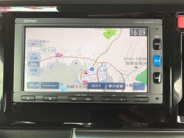 G・ターボパッケージSSクールパッケージ ナビTV付き(31枚目)