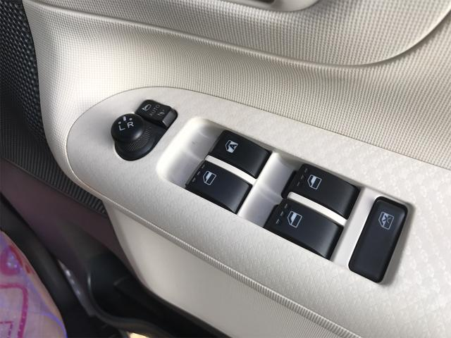 G SAII スマートキー ナビTV バックモニター アイドリングストップ 両側パワースライドドア 緊急ブレーキサポートシステム コーナーセンサー(22枚目)