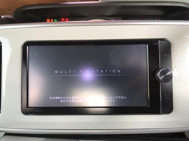 G SAII スマートキー ナビTV バックモニター アイドリングストップ 両側パワースライドドア 緊急ブレーキサポートシステム コーナーセンサー(27枚目)
