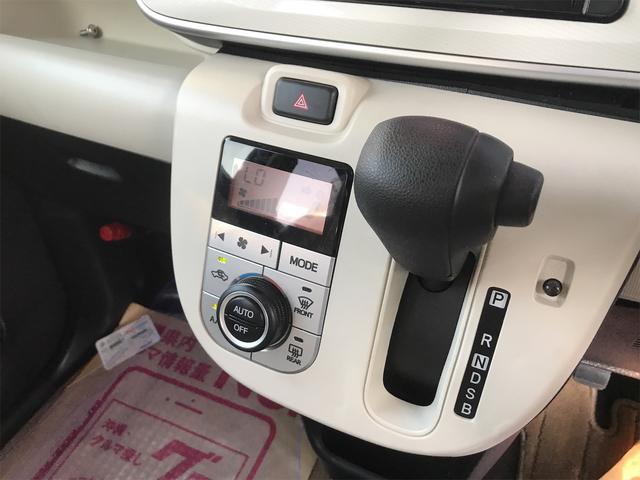 G SAII スマートキー ナビTV バックモニター アイドリングストップ 両側パワースライドドア 緊急ブレーキサポートシステム コーナーセンサー(28枚目)
