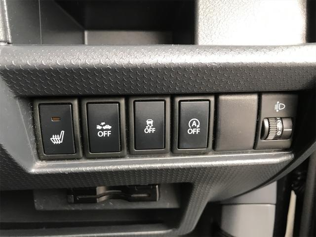 G スマートキー ベンチシート CD ETC アイドリングストップ 社外15インチアルミ 緊急ブレーキサポートシステム(25枚目)