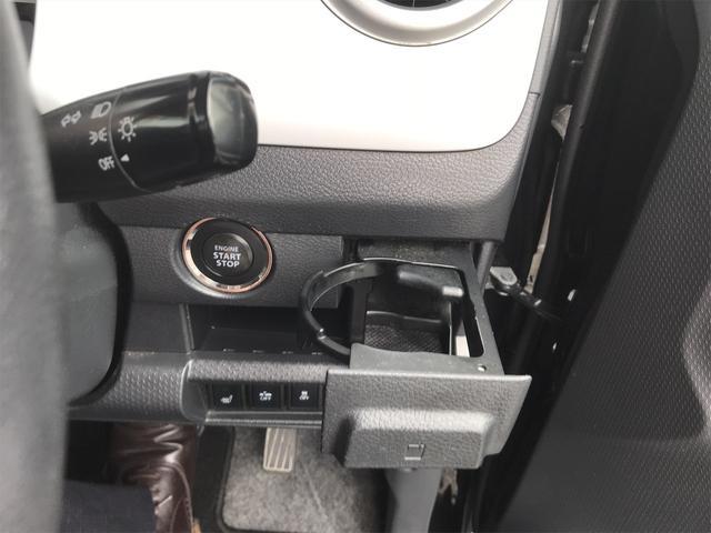 G スマートキー ベンチシート CD ETC アイドリングストップ 社外15インチアルミ 緊急ブレーキサポートシステム(37枚目)