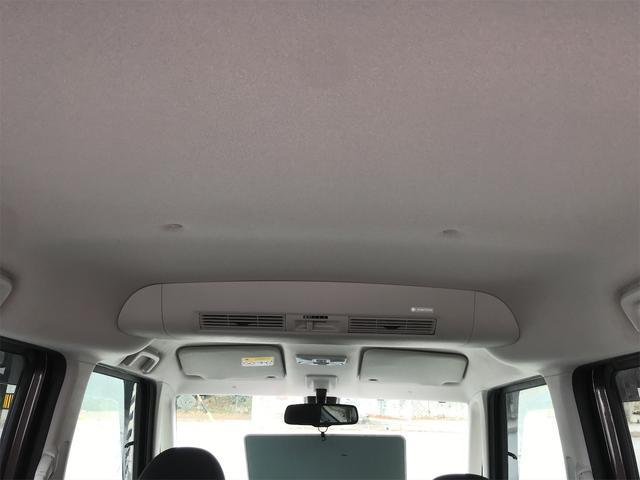 ハイウェイスター X Gパッケージ スマートキー ベンチシート プッシュスタート 純正アルミ 全方位モニター 両側パワースライドドア 緊急ブレーキサポートシステム(11枚目)