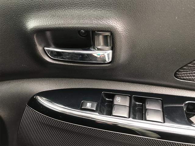 ハイウェイスター X Gパッケージ スマートキー ベンチシート プッシュスタート 純正アルミ 全方位モニター 両側パワースライドドア 緊急ブレーキサポートシステム(25枚目)