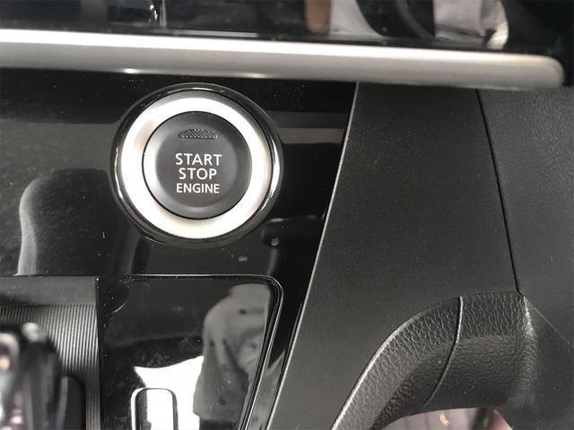 ハイウェイスター X Gパッケージ スマートキー ベンチシート プッシュスタート 純正アルミ 全方位モニター 両側パワースライドドア 緊急ブレーキサポートシステム(31枚目)
