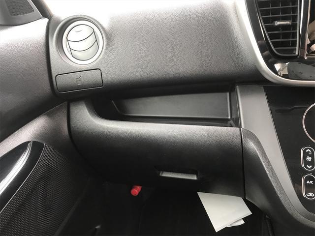 ハイウェイスター X Gパッケージ スマートキー ベンチシート プッシュスタート 純正アルミ 全方位モニター 両側パワースライドドア 緊急ブレーキサポートシステム(34枚目)