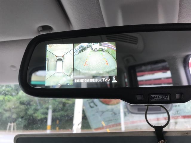 ハイウェイスター X Gパッケージ スマートキー ベンチシート プッシュスタート 純正アルミ 全方位モニター 両側パワースライドドア 緊急ブレーキサポートシステム(36枚目)