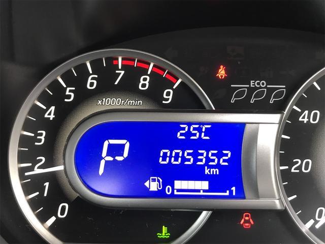 ハイウェイスター X Gパッケージ スマートキー ベンチシート プッシュスタート 純正アルミ 全方位モニター 両側パワースライドドア 緊急ブレーキサポートシステム(39枚目)