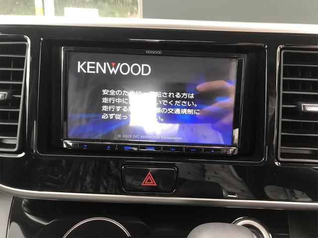 ハイウェイスター ターボ スマートキー ベンチシート ナビTV DVD視聴可 ETC 純正アルミ アイドリングストップ 両側パワースライドドア アラウンドビューモニター 緊急ブレーキサポートシステム(31枚目)