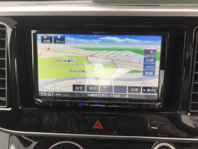ハイウェイスター ターボ スマートキー ベンチシート ナビTV DVD視聴可 ETC 純正アルミ アイドリングストップ 両側パワースライドドア アラウンドビューモニター 緊急ブレーキサポートシステム(32枚目)