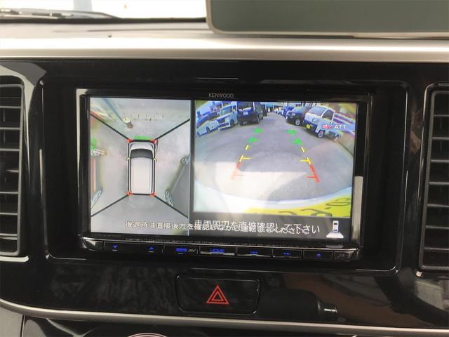 ハイウェイスター ターボ スマートキー ベンチシート ナビTV DVD視聴可 ETC 純正アルミ アイドリングストップ 両側パワースライドドア アラウンドビューモニター 緊急ブレーキサポートシステム(33枚目)