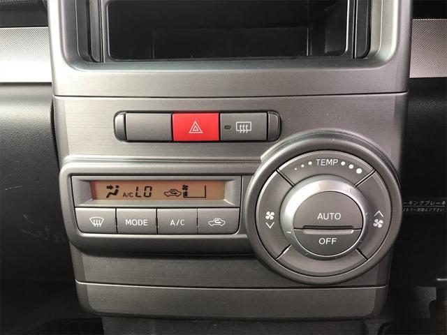 カスタム X キーフリー ベンチシート 盗難防止装置 アイドリングストップ(26枚目)