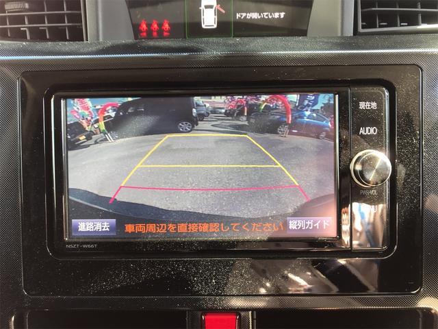 G S スマートキー ナビTV 緊急ブレーキサポートシステム 両側パワースライドドア ドライブレコーダー クルーズコントロール ETC バックモニター(33枚目)