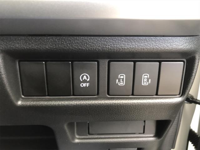 ハイブリッドXS スマートキー ナビTV DVD視聴可 両側パワースライドドア 緊急ブレーキサポートシステム コーナーセンサー ベンチシート(27枚目)
