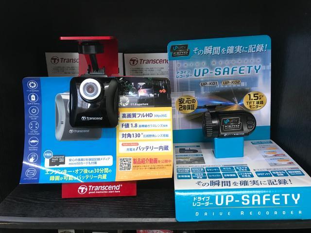 S スマートキー ナビTV DVD 純正アルミ ETC(44枚目)