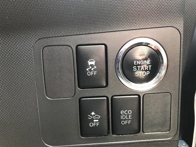 カスタム Xリミテッド SA スマートキー ナビTV DVD再生 Bluetooth 緊急ブレーキサポート バックモニター ベンチシート 盗難防止装置(24枚目)