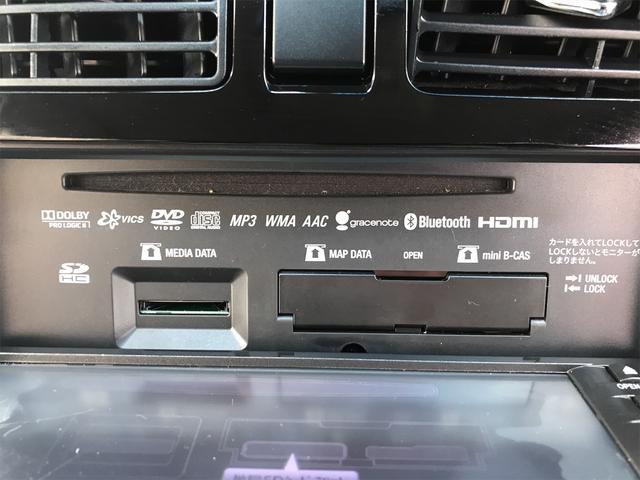カスタム Xリミテッド SA スマートキー ナビTV DVD再生 Bluetooth 緊急ブレーキサポート バックモニター ベンチシート 盗難防止装置(29枚目)