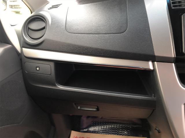 カスタム Xリミテッド SA スマートキー ナビTV DVD再生 Bluetooth 緊急ブレーキサポート バックモニター ベンチシート 盗難防止装置(33枚目)