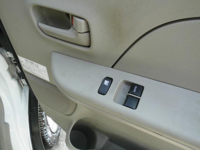 PC 本土車 修復無 2年保証 レーダーブレーキ ナビ(14枚目)