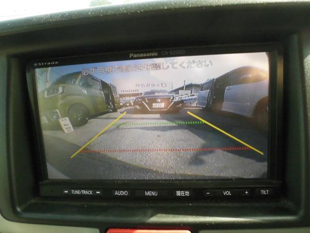 PC 本土車 修復無 2年保証 レーダーブレーキ ナビ(18枚目)