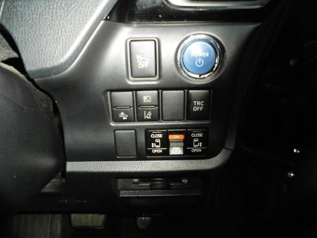 ハイブリッドZS モデリスタエアロ本土車 ・修復小・イナズマブラック・純正リヤモニター・トヨタセーフティーセンス・両側パワースライド付き(16枚目)