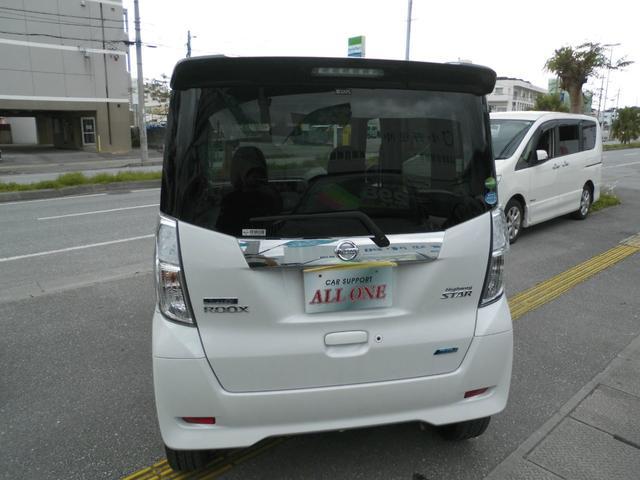 ハイウェイスター X Gパッケージ 本土車・修復無・エマージェンシーブレーキ・アラウンドビューモニター・フルセグTV・ナビ・Bluetoothオーディオ・パール/ブラック ツートンカラー(7枚目)
