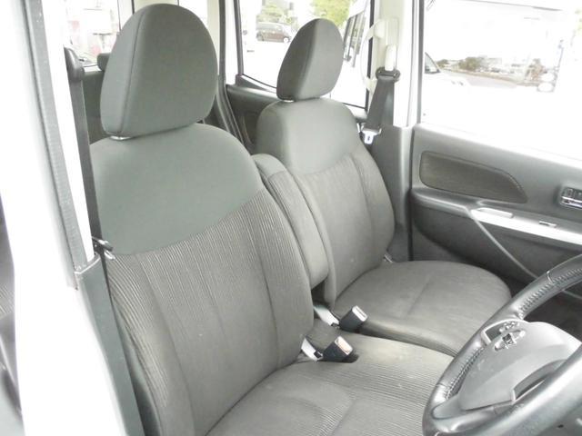 ハイウェイスター X Gパッケージ 本土車・修復無・エマージェンシーブレーキ・アラウンドビューモニター・フルセグTV・ナビ・Bluetoothオーディオ・パール/ブラック ツートンカラー(12枚目)