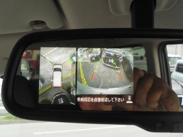 ハイウェイスター X Gパッケージ 本土車・修復無・エマージェンシーブレーキ・アラウンドビューモニター・フルセグTV・ナビ・Bluetoothオーディオ・パール/ブラック ツートンカラー(14枚目)