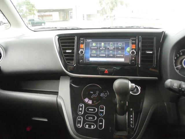 ハイウェイスター X Gパッケージ 本土車・修復無・エマージェンシーブレーキ・アラウンドビューモニター・フルセグTV・ナビ・Bluetoothオーディオ・パール/ブラック ツートンカラー(15枚目)