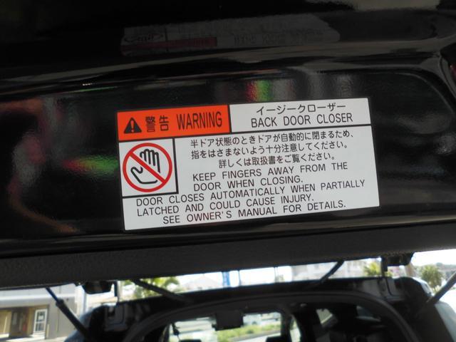 「トヨタ」「ノア」「ミニバン・ワンボックス」「沖縄県」の中古車19