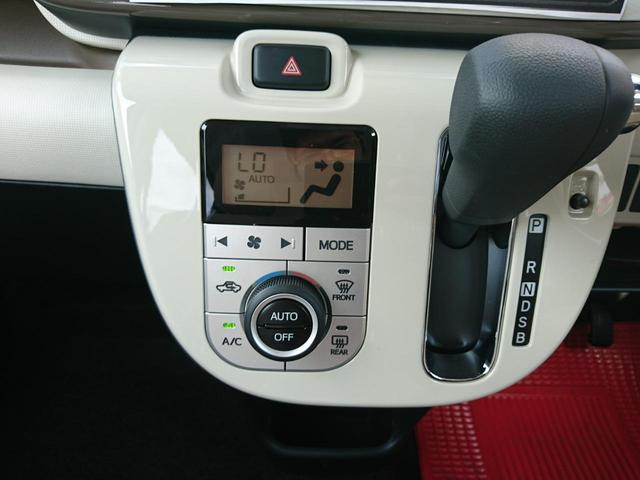 Xメイクアップリミテッド SAIII(7枚目)