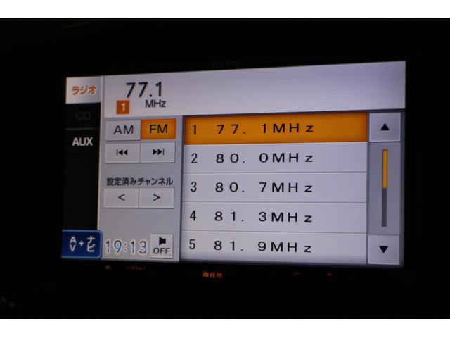 AUX/CD機能付きイクリプスメモリーナビ