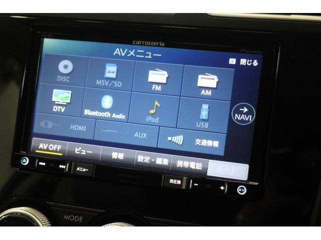 CD/DVD/Bluetooth/フルセグTV機能付き純正メモリーナビ(カロッツェリアAVIC-RZ09)