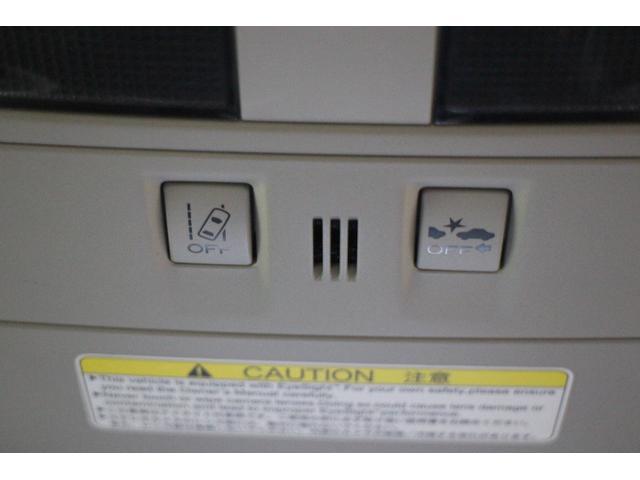 ハイブリッド2.0i-Sアイサイト OP10年保証対象車(16枚目)