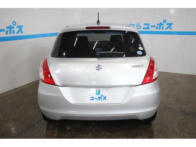 10モード/10・15モード燃費23.0km/リットルJC08モード燃費20.6km/リットル