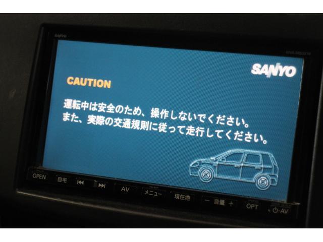 スズキ純正SANYOメモリーナビ(NVA-MS3310)